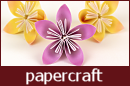 Papercraft ebook & tutorials