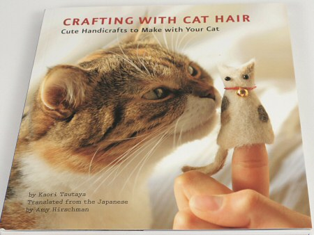 Crafting With Cat Hair review by PlanetJune